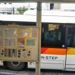 【沖縄路線バス】バスマスターへの道/沖縄の路線バスの乗り方