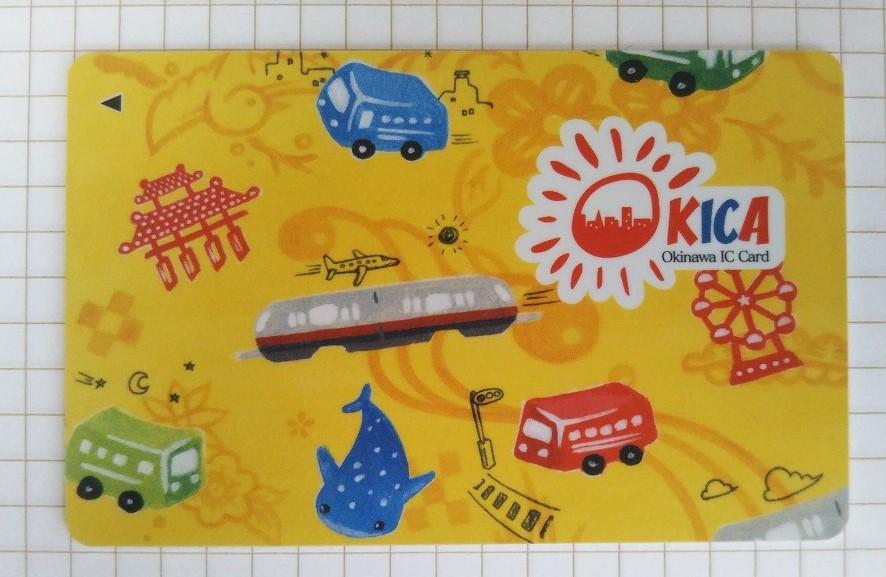 【沖縄ICカードOKICA】沖縄で便利に使えるOKICAカードを作ってみた