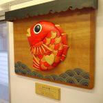 記事が掲載されました!「和歌山加太の港町」の紹介