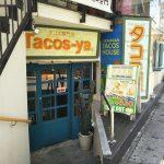 【タコス専門店 tacos-ya 国際通り店】沖縄で初めてのタコス♪