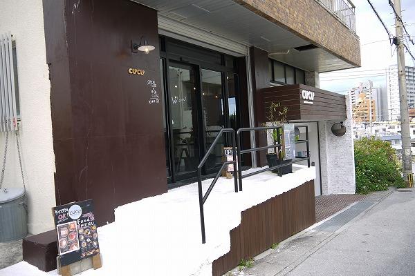 【アイスクリームカフェCUPCUP(かぷかぷ)】那覇市樋川にある可愛いカフェ