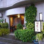 【郷土料理の店・糸ぐるま】沖縄料理の伝統の味を守るお店