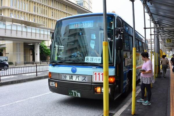 沖縄県北部の観光地までバスで行く方法/高速バス
