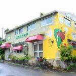 沖縄県名護市にあるブラジル食堂でソーキそばとコーヒーをいただく違和感