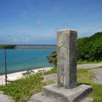神の島・久高島へ。レンタサイクルで島内一周の旅。