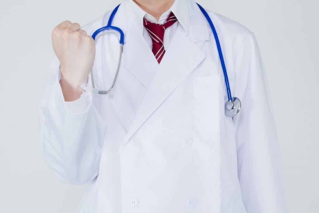大腸内視鏡でポリープ切除・日帰り手術体験