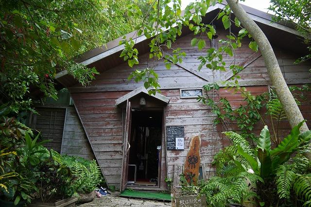 【山の茶屋 楽水 らくすい】沖縄南部・森に囲まれた癒しのレストラン