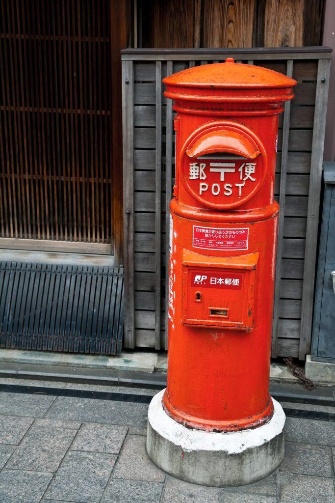 値上がりしたはがき(52円→62円)2018年の年賀状を52円で出す方法