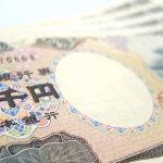沖縄では頻繁に手に入る二千円札・価値ってあるの?