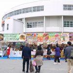 食べ歩きが楽しい!【おきなわ花と食のフェスティバルへ】那覇市奥武山公園
