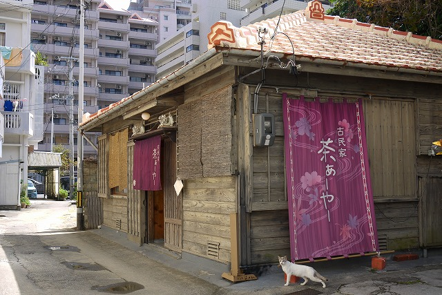 路地裏の隠れ家【古民家カフェ茶ぁーやー】那覇市国際通り近く